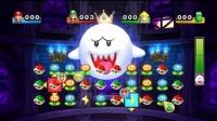 马里奥派对9代 Boss迷你小游戏 King Boo's Puzzle Attack