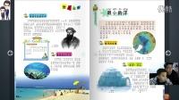 世界之最第2期:最小的洋——北冰洋★儿童百科全书