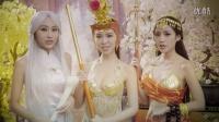 视频: FUN88乐天使祝您:金猴献瑞赢四方,银树呈祥乐天堂