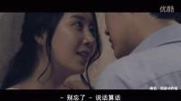 韩国《美景之屋》正片 许娜京诱惑 客户