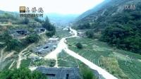 高博坑-茶乡最美乡村,不一样的视角看故乡。