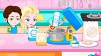 艾莎的爱心饼干 乐高艾莎和安娜》安娜艾莎女王爱莎公主冰雪奇缘迪士尼
