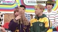 関ジャニ∞のジャニ勉「ぺこ&りゅうちぇる」 -16.03.10-