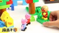 粉红猪小妹 乔治 面包超人 野生动物园 动物讲解 动画