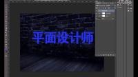 PS设计荧光字体设计(下) PS淘宝海报制作 PS调色 PS后期处理