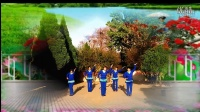 东苑城圆梦老年舞蹈队 我爱西湖花和水