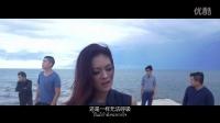 【泰正点】泰国乐团KLEAR《事物》中字MV