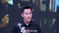 优酷全明星 2016 第二十一期:刘恺威挑战多样角色 刘恺威直言盼突破戏路