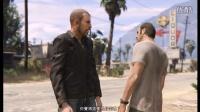 【预言解说】GTA5-新角色啪啪啪打爆老角色 土豪新角色重出江湖 剧情干仗屠夫掉一个车族