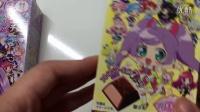 【日本食玩】美妙天堂美妙卡收藏 巧克力(草莓夹心