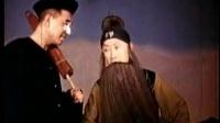 京剧老电影《打渔杀家》
