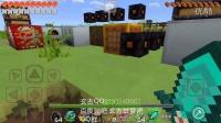 我的世界pe玄古【因式分解5.0工业模组生存】Ep.8【MC十大未解之谜】咦我的说明书哪去啦? 我的世界手机版实况解说 MinecraftPE 玄古弑梦