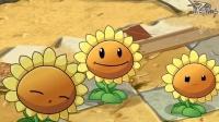 植物大战僵尸2向日葵的大爆炸