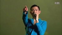 刘德华2011演唱会-掌声响起来