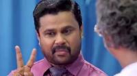 Malayalam New Movie part-1 King Liar Movie_DVD