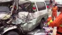 312国道三车相撞惨烈车祸