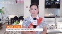 中国网上市场报道: 杭州临平江南家居广场斯可馨家具专卖店