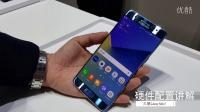 《机情现场》三星Galaxy Note7现场上手视频体验