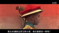 末代皇帝[1987](尊龙.陈冲.邬君梅:电影全集)BD高清国语中字加长版