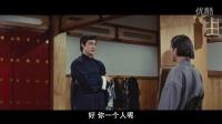 精武门 国语中字DVD大片李小龙经典电影