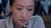 绝色武器DVD粤语