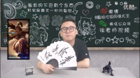 英雄联盟LOL徐老师讲故事第18期:诺克萨斯最强战神  徐老师讲故事
