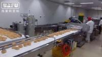 汉堡包装机,面包包装机,蛋糕包装机,糕点包装机