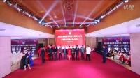 北京姚氏博博乐科技发展有限公司,开业庆典+招商会