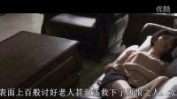 【901影视】韩国电影《夜关门:欲望之花》50多岁的老头色心不改吃春药后死亡