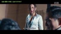 (伍波 影视工作室) - 仙侠学院之现代武侠奇幻电影
