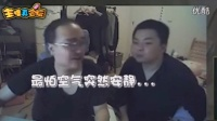 英雄联盟LOL 【主播真会玩】68:胖虎小夫特别行动!代号4598! PDD嫖老师 小智 五五开