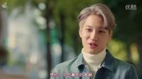 """初吻有七次(七次的初吻)05 EXO kai篇""""我们是师生"""""""