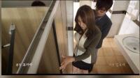 韩国电影 善良的小姨子 性与爱的激情漩涡