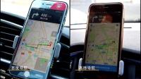 youku lab:手机导航哪家强?实测高德地图&百度地图