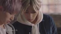 世界少年UNIVERSE出道曲《你的名字是我唯一的诗》MV中文