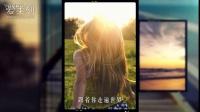 制作精美照片视频 - 爱美刻一款在线制作视频的软件