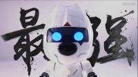 2017一站到底全新升级 搜狗机器人霸气登陆