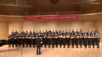 合唱与重唱课程汇报音乐会(上半场)中国音乐