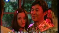 电视剧《插翅难逃》05