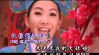 湛爱铃 - 唱首新年歌   扬州小调