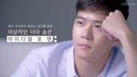 2017 boH: Ideal for men 男士护肤品广告拍摄 1 河锡辰