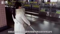 一个盲眼的姑娘,能否相对自如地在上海繁华闹市之中穿行?