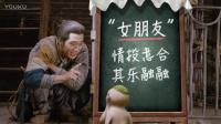 """《捉妖记2》情人节特辑:白百何井柏然""""发糖""""教胡巴""""撩妹"""""""