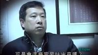 2009-02-21 有线怪谈:【香港不思议手记】-邪炼双修(简信回师父亲述事件)_嘉宾:馬君程老師