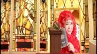 大山里的孩子结婚-马晓明和马晓彦结婚纪录片
