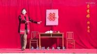 朱家峪吕剧 《补瓢》