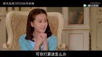 《黎明决战》曝光最新剧情版片花