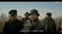 《铁道飞虎》--成龙领衔,黄子韬、张蓝心  爆笑抗日!!!