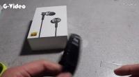 [G-Video]小米圈铁耳机PRO