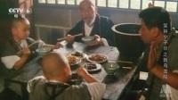 【笑林小子Ⅱ之新乌龙院】超清HD1080p 旋风小子2 1994年 郝劭文 释小龙 吴孟达 主演